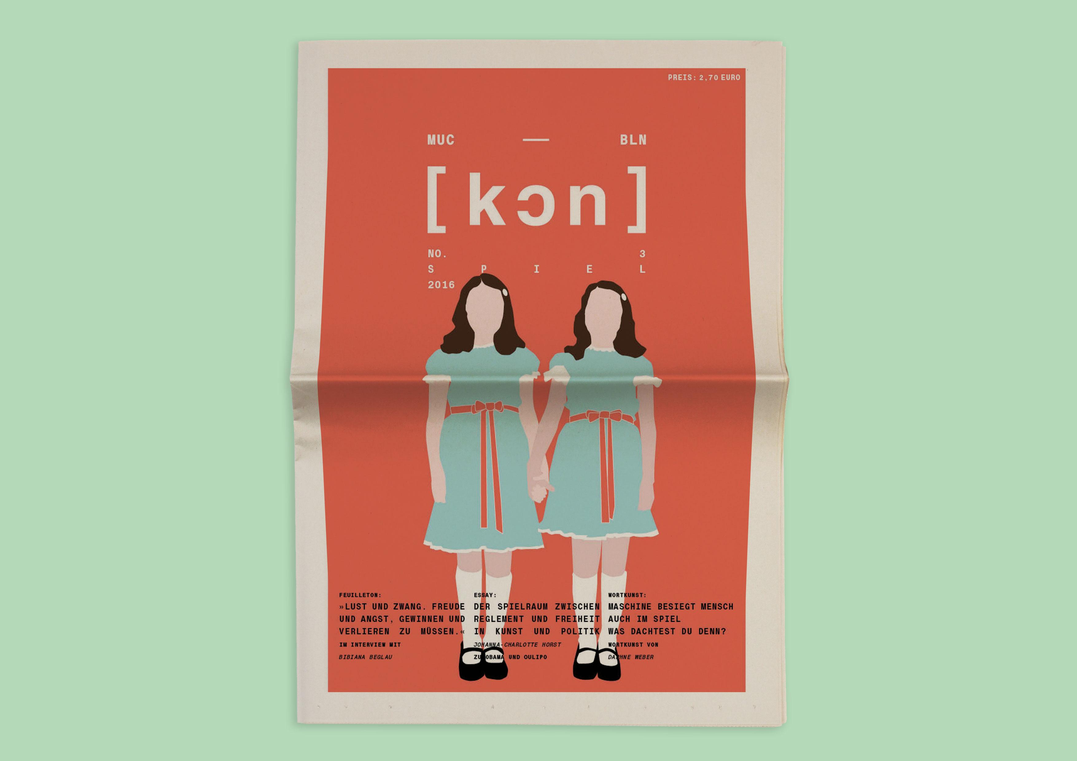 kon-paper-no.3_cover